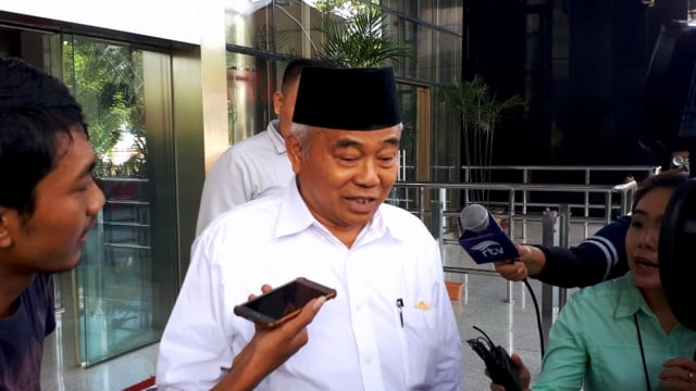 KPK Memanggil Kiai Asep Saifuddin Chalim Soal Kasus Rommy